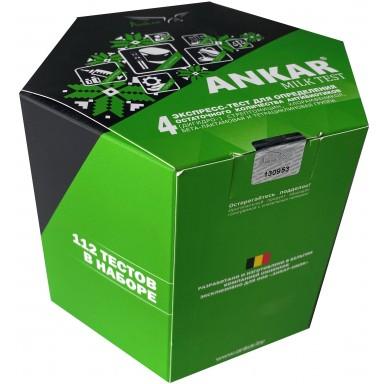 Экспресс-тест Ankar milk test