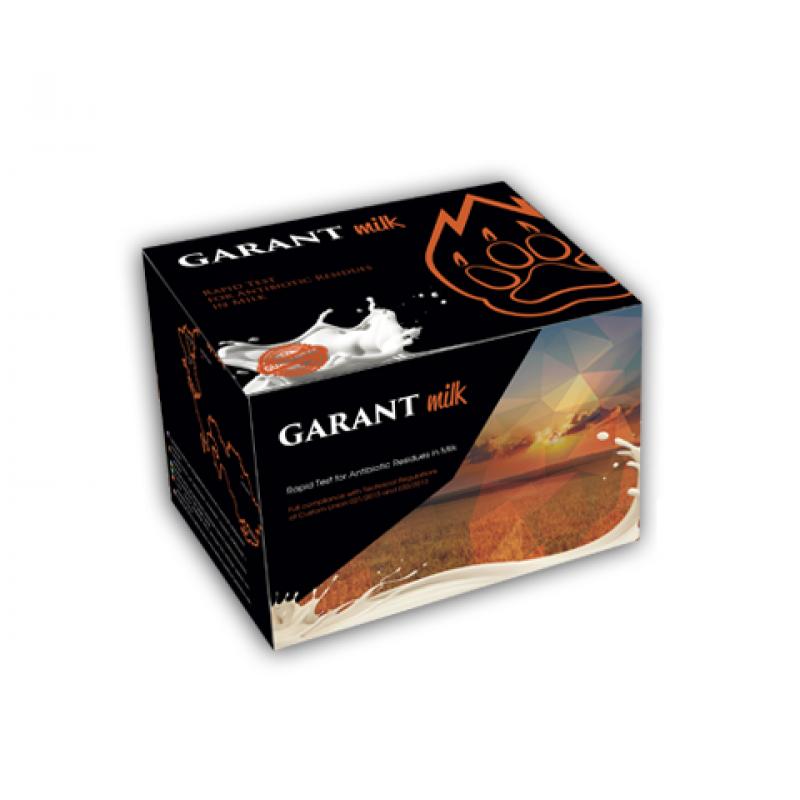 Экспресс-тест Garant Sulfa